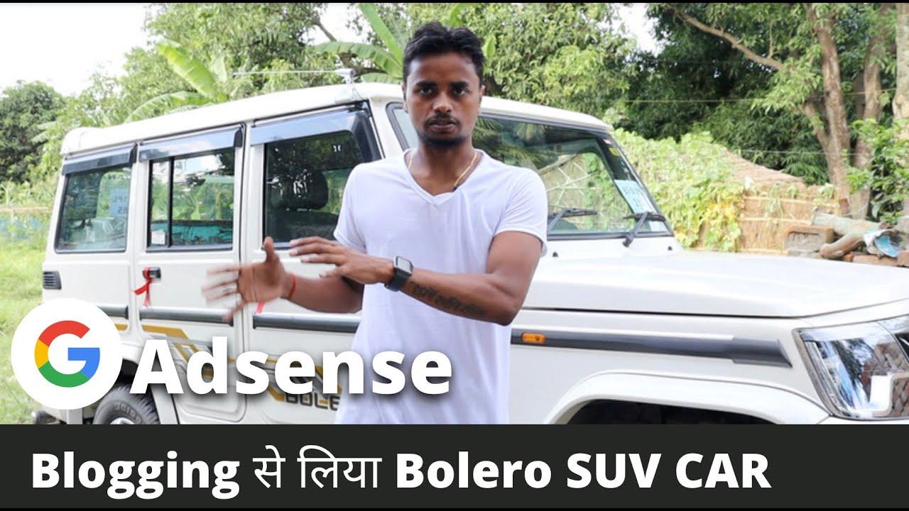 Mahindra Bolero B4 - BS6 SUV - Got It from Google Adsense Earning