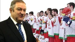 Хроники заБеларусь. В хоккей играют настоящие Шапиры