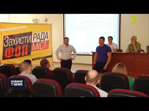 Новости 7 канал Одесса: Представники одеського бізнесу підготували вимоги до влади
