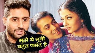 Salman Khan And Aishwarya Rai Bachchan Is Abhishek Bachchan's Favourite Romantic Film
