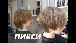 Женская стрижка на короткие волосы Короткая стрижка Пикси pixie haircut