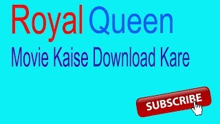 Royal Queen Movie Download Kaise Kare