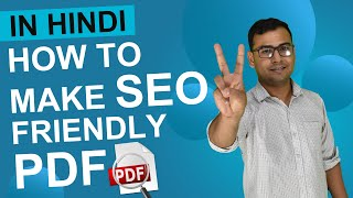 How to do PDF SEO   how can we rank PDF file   (in Hindi)