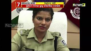 Sundergarh SP Soumya Mishra In Trouble For Thrashing Woman