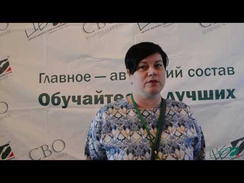 Отзыв о программе Игоря Манна – Воеводина Елена, ВУЗ-банк