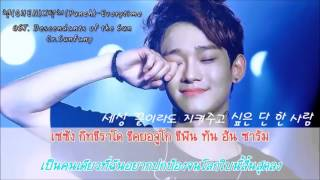 [KARAOKE/THAISUB] Everytime-Chen(첸)X Punch(펀치) (Ost.Descendants Of The Sun)