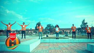 Various Artists - Temetetende | ተመጠጥንደ - New Ethiopian Music 2020 (Official Video)
