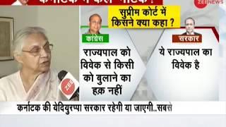 Karnataka Election verdict: Congress senior leader Sheila Dikshit reacts on Supreme Court order