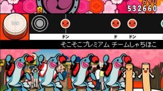 チームしゃちほこ新曲「OEOEO」絶賛公開中! http://t.co/5EimejcdNg プ...