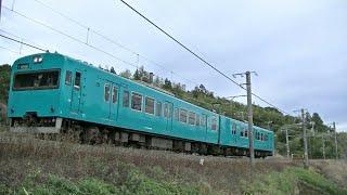 きのくに線113系ワンマン列車(113系2000番台 HG202編成)