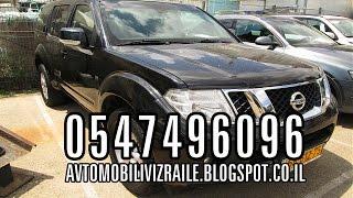 Продажа бу автомобилей - Купить авто в Израиле, Внедорожник Nissan Pathfinder