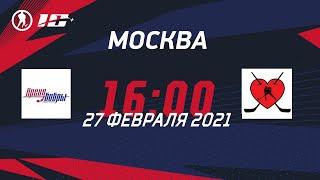Арена Бобры (г. Москва) – Хоккей в Сердце (г. Москва) | Лига Мечты (27.02.2021)