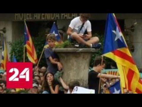 Власти Каталонии играют на опережение - Россия 24