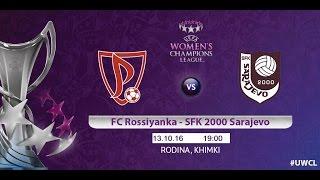 FC Rossiyanka (W) vs SFK 2000 Sarajevo (W) full match