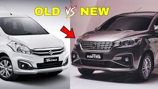 5 Major Differences Between Old and New ERTIGA ! ! !
