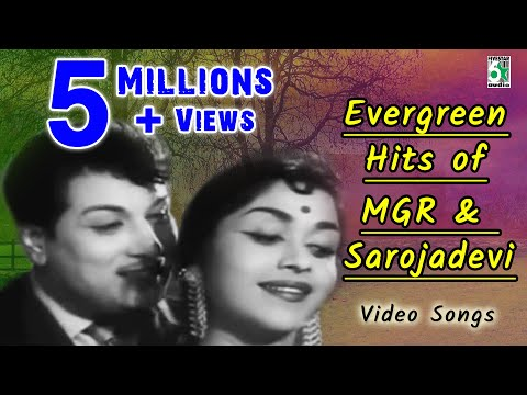 MGR with Saroja Devi Super Hit Evergreen Video Songs Vol1