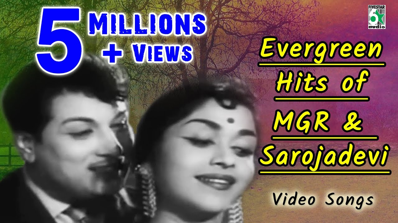 Watch Saroja Devi video