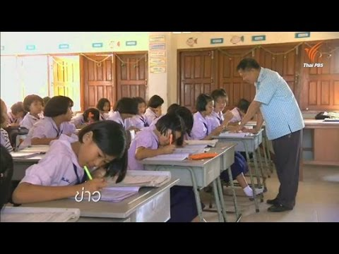 สมุดบันทึกความดีกับการเข้าเรียนต่ออุดมศึกษา