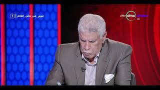 فاروق جعفر: يجب علي الإدارة الفنية الربط بين اللاعبين داخل و خارج الملعب في المنتخب الوطني