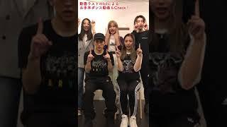 mysta Presents lolバックダンサーオーディション【2019年6月21日からス...