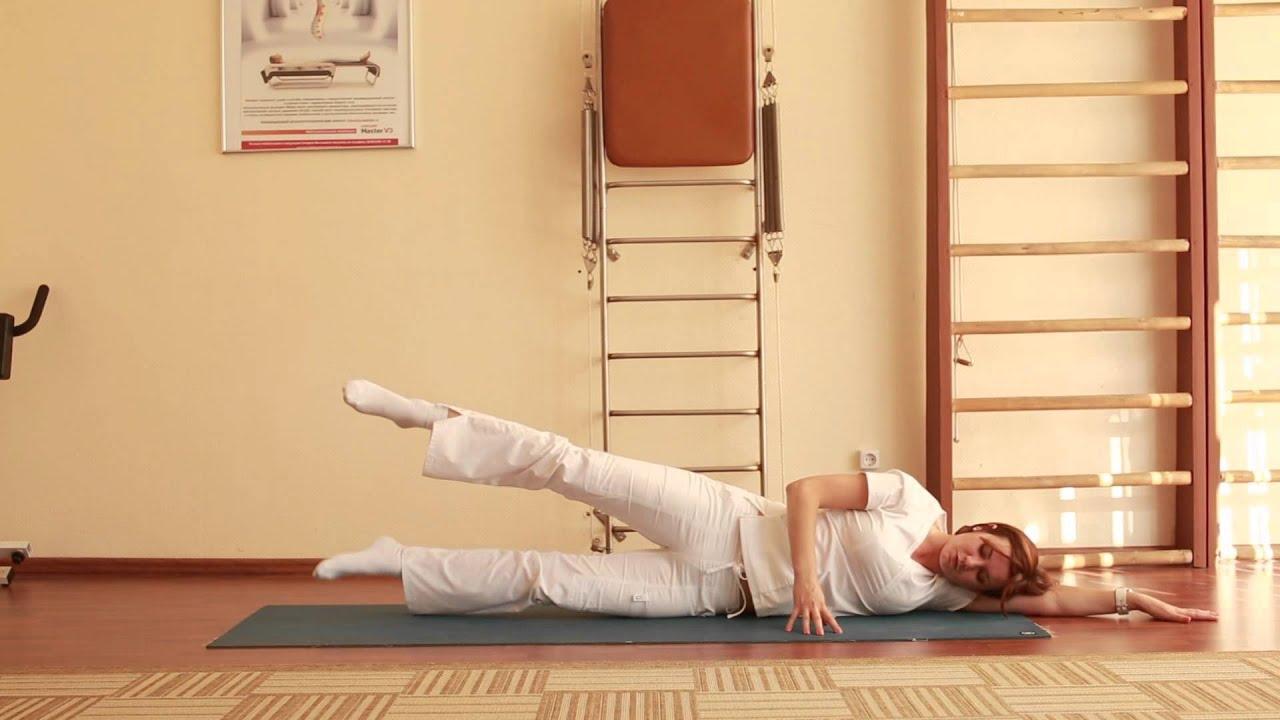 Лечебная физкультура при грыже поясничного отдела позвоночника.
