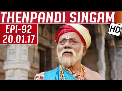 Thenpandi Singam | Epi 92 | 20/01/2017 |...
