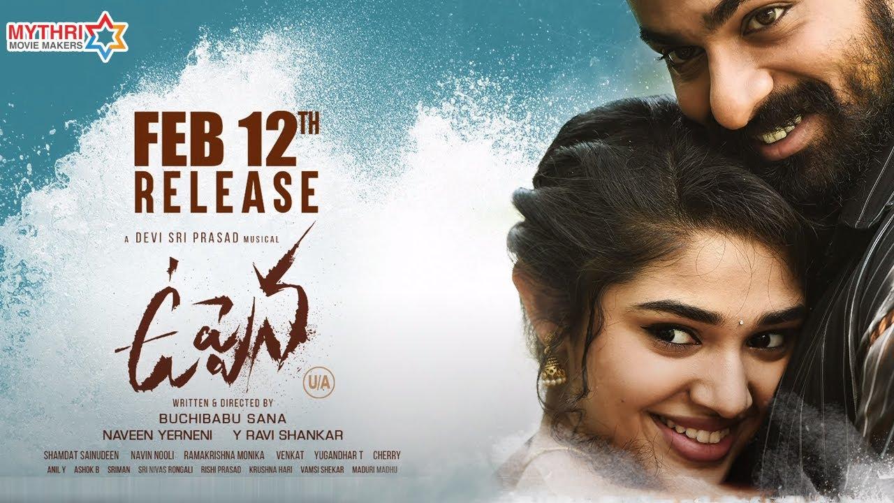 Download Uppena Movie From Feb 12th | Panja Vaisshnav Tej | Krithi Shetty | Vijay Sethupathi | Buchi Babu