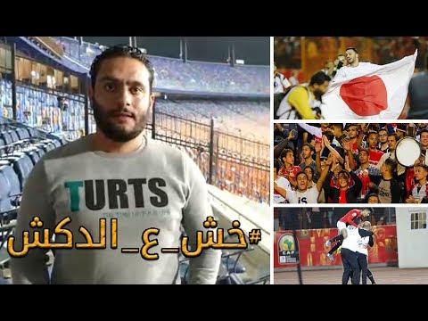 الدكش يكشف رد فعل وزير الرياضة بعد هدف رمضان وما فعله اللاعبين  - 23:59-2019 / 11 / 19