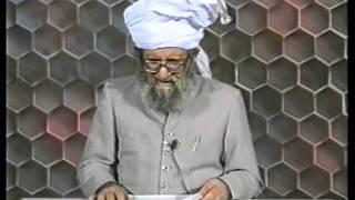 Urdu Dars Malfoozat #179, So Said Hazrat Mirza Ghulam Ahmad Qadiani(as), Islam Ahmadiyya