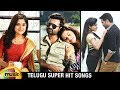 Telugu Super Hit Songs | Latest Hits 2017  | Best Songs with lyrics | Mango Music Mp3