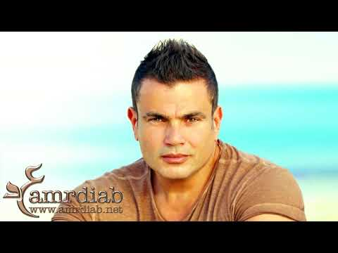 Amr Diab - Andy Suwal