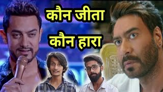 Golmaal Again vs Secret Superstar clash Boxoffice Collection Review Full report Amir khan Ajay devgn