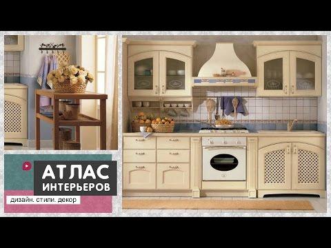Кухонный гарнитур. Современная мебель для кухни, организация хранения и дизайна интерьера