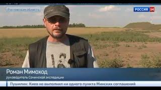 Уникальные археологические находки были обнаружены в Ростовской области