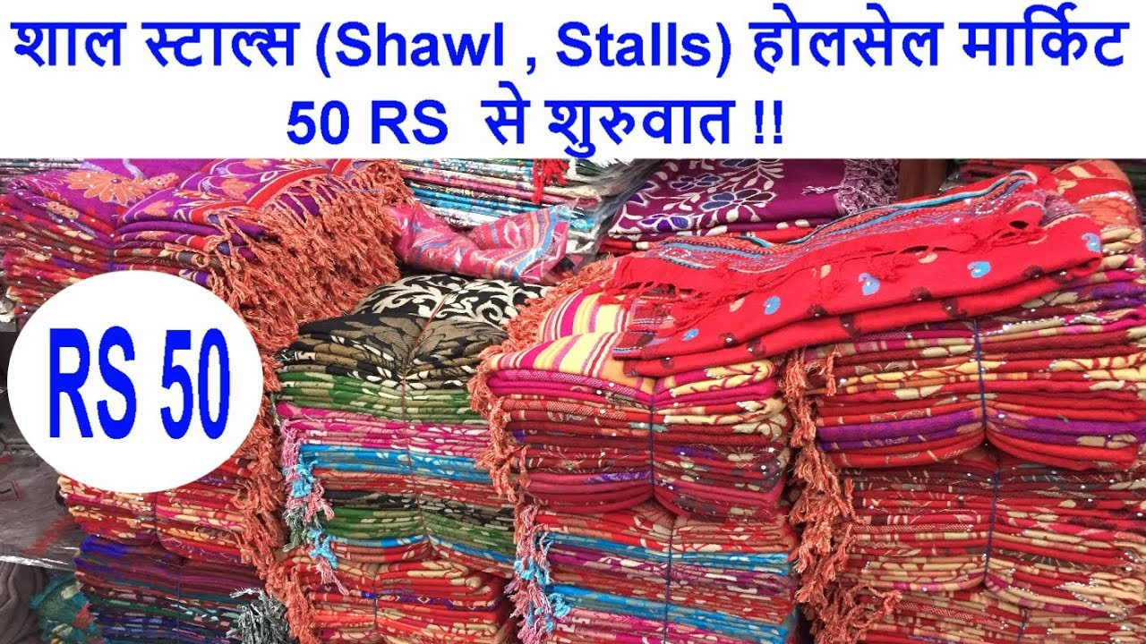 2408c0560a05 Wholesale Shawel