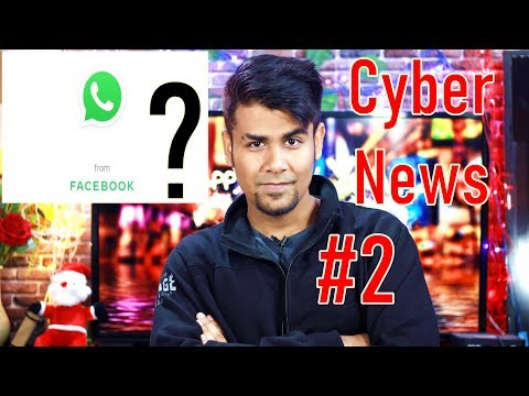 From Facebook Whatsapp?, Intel Quantum Computer Chip, Trump iPhone, No ports in iPhone 2021, Insta