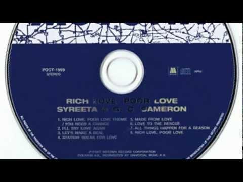G.C. Cameron & Syreeta Wright - Made From Love