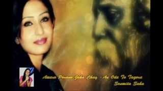 "Amaro Porano Jaha Chay-""Soumita Saha""An Ode Tagore on his 152nd Birthday"