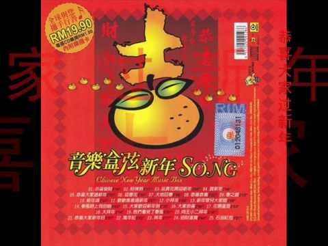 音乐盒弦新年song◆专辑◆Chinese New Year Music Box