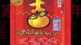 音乐盒弦新年song 专辑 Chinese New Year Music Box