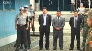 Ро Су Хи е арестуван на корейската граница