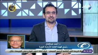 أحمد عبدالعال يكشف التفاصيل الكاملة لتغيير وصف مناخ مصر في المناهج الدراسية