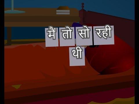 main to so rahi thi poem\ With Subtitles -Children's Popular