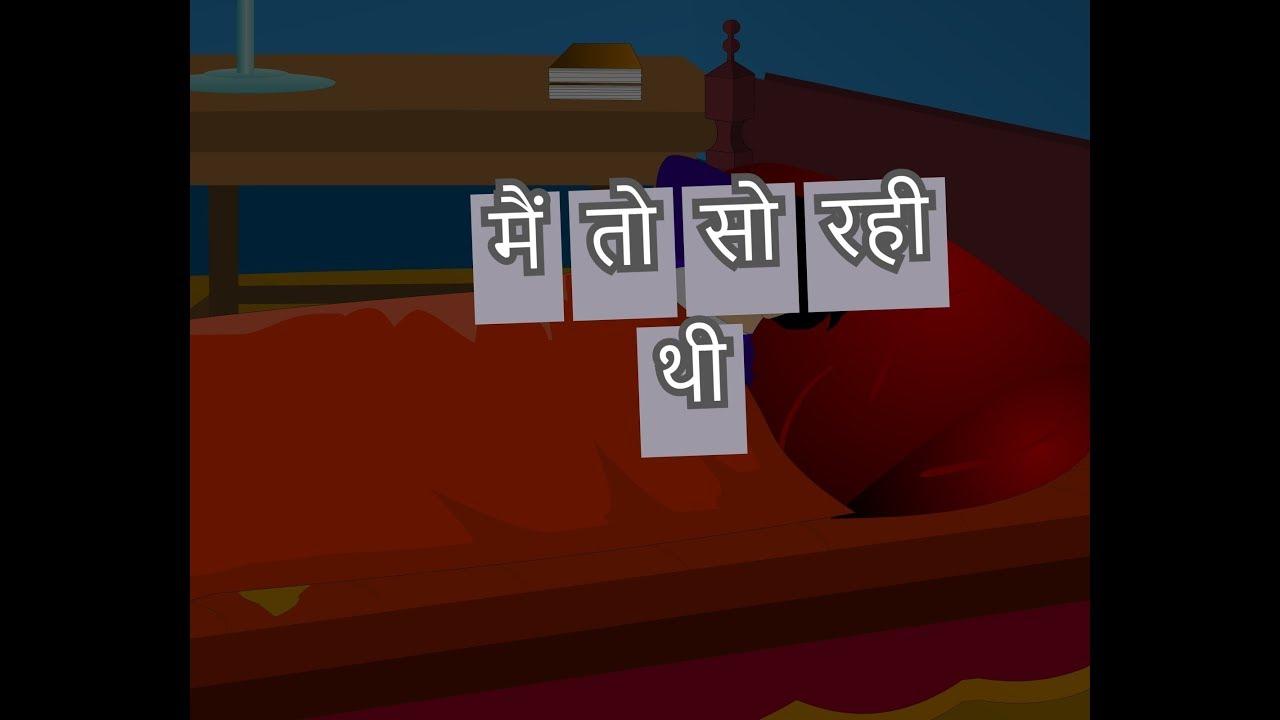 main to so rahi thi poem\ With Subtitles -Children's Popular Nursery Rhymes