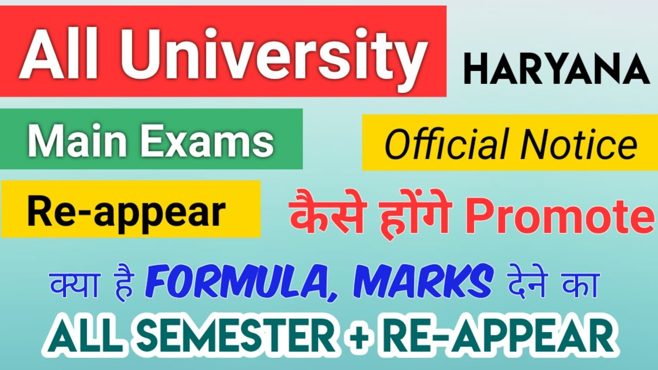 All University - Main & Reappear Candidates | Promoting formula | kuk | Mdu | IGU | GJU #kuk #mdu