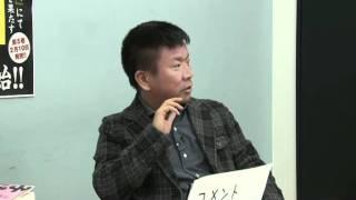 小池一夫のニコニコキャラクター塾! ~虚淵玄~