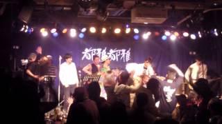 KacChun BAND X'mas LIVE in 都雅都雅 水野智広/MARO/木下通博とチャン...