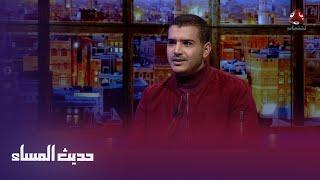 سيف مثنى:على مدعو الإنسانية في اليمن أن يقفوا في صف الضحية وليس الجلاد