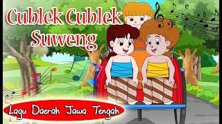 Gambar cover Cublek Cublek Suweng (lagu daerah Jawa Tengah) | Diva Bernyanyi | Lagu Daerah | Lagu Anak Channel
