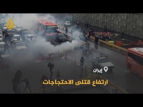 ???? خامنئي يصف الاحتجاجات بأنها فعل أمني ضد #طهران  - نشر قبل 1 ساعة